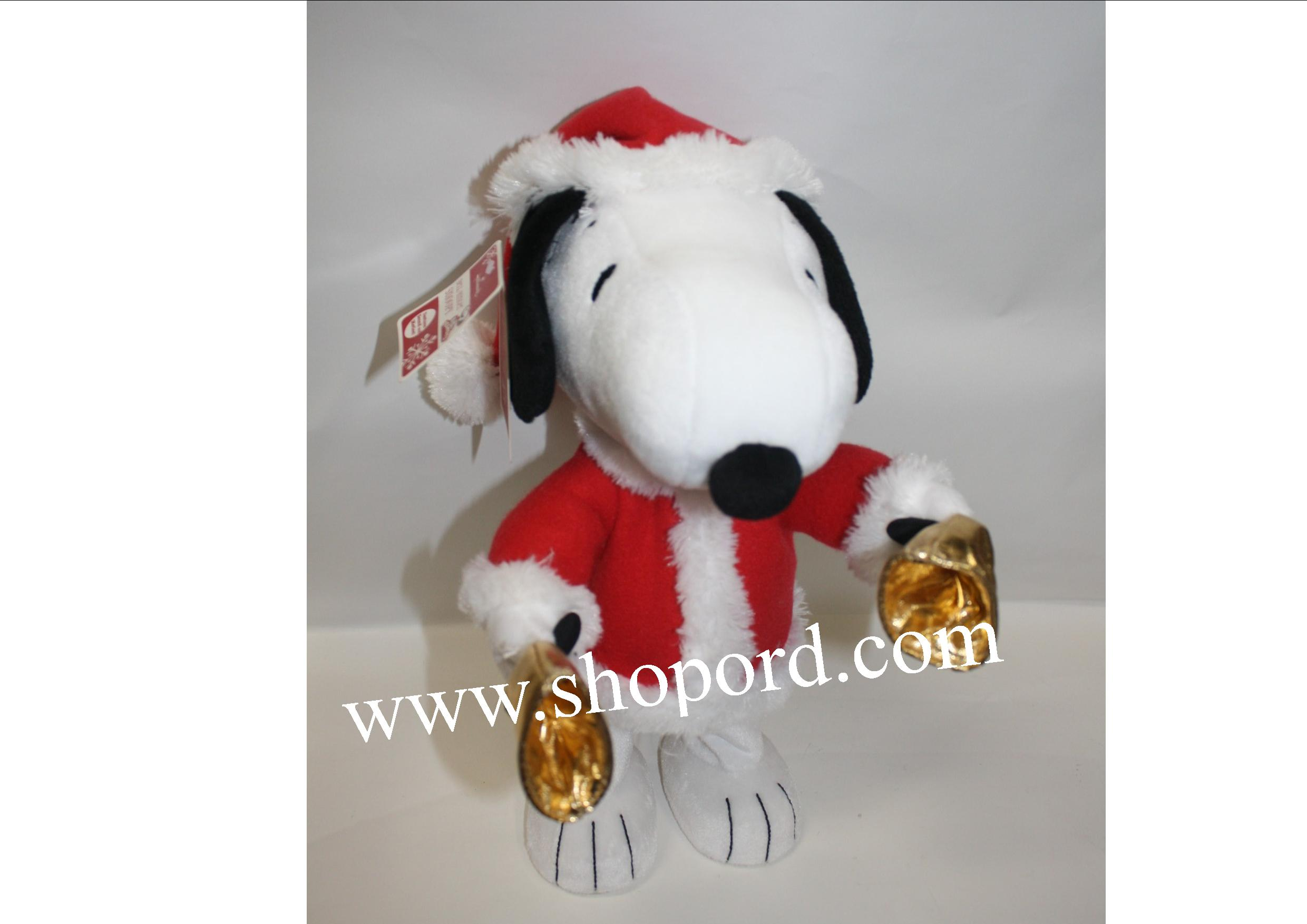 Hallmark Bell -Ringer Snoopy - Features Sound and Motion (Plush) LPR2335