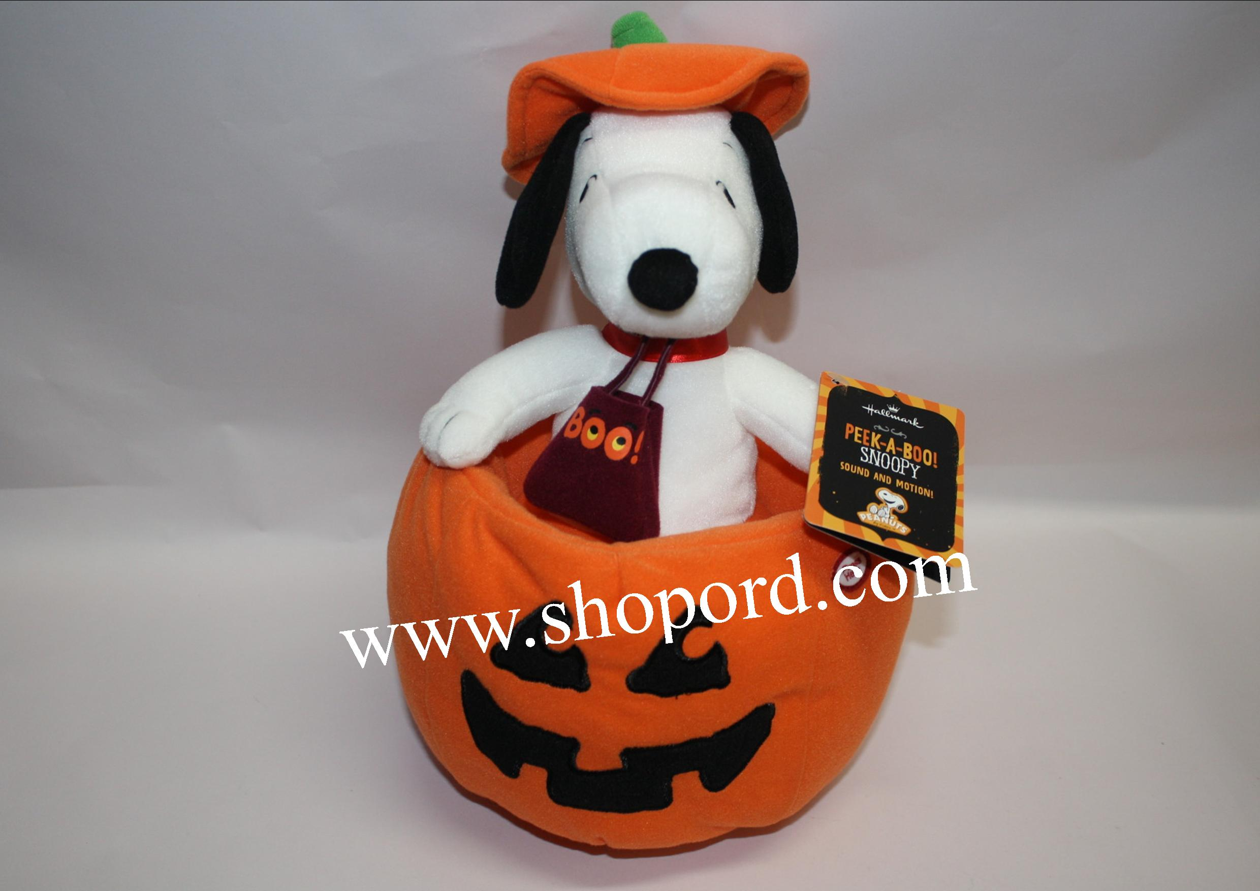 Hallmark Peek A Boo Snoopy - Peanuts Gang (sound and motion) HGN5113