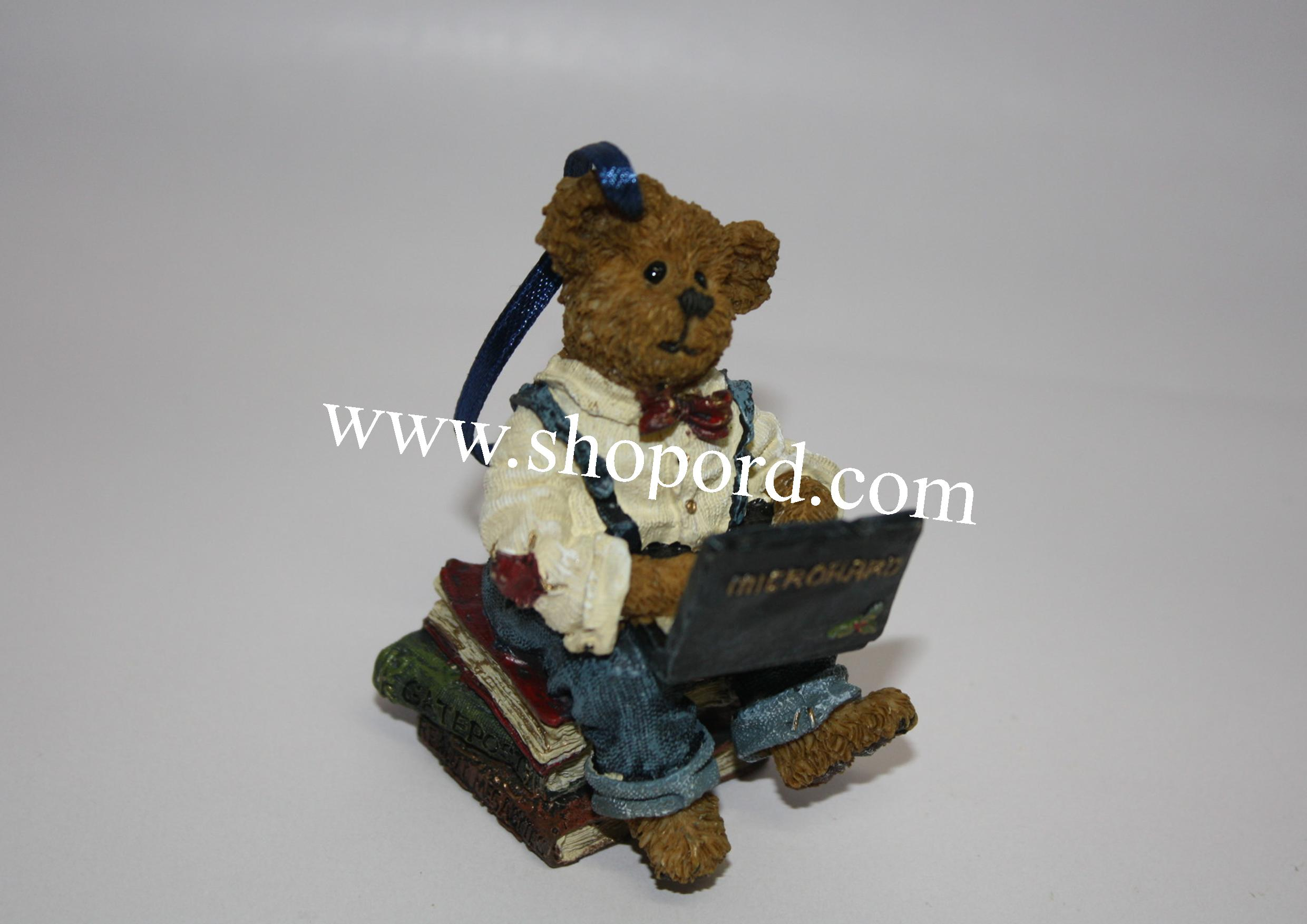 Boyds The Bearstone Collection - P.C. Browser Ornament #257007