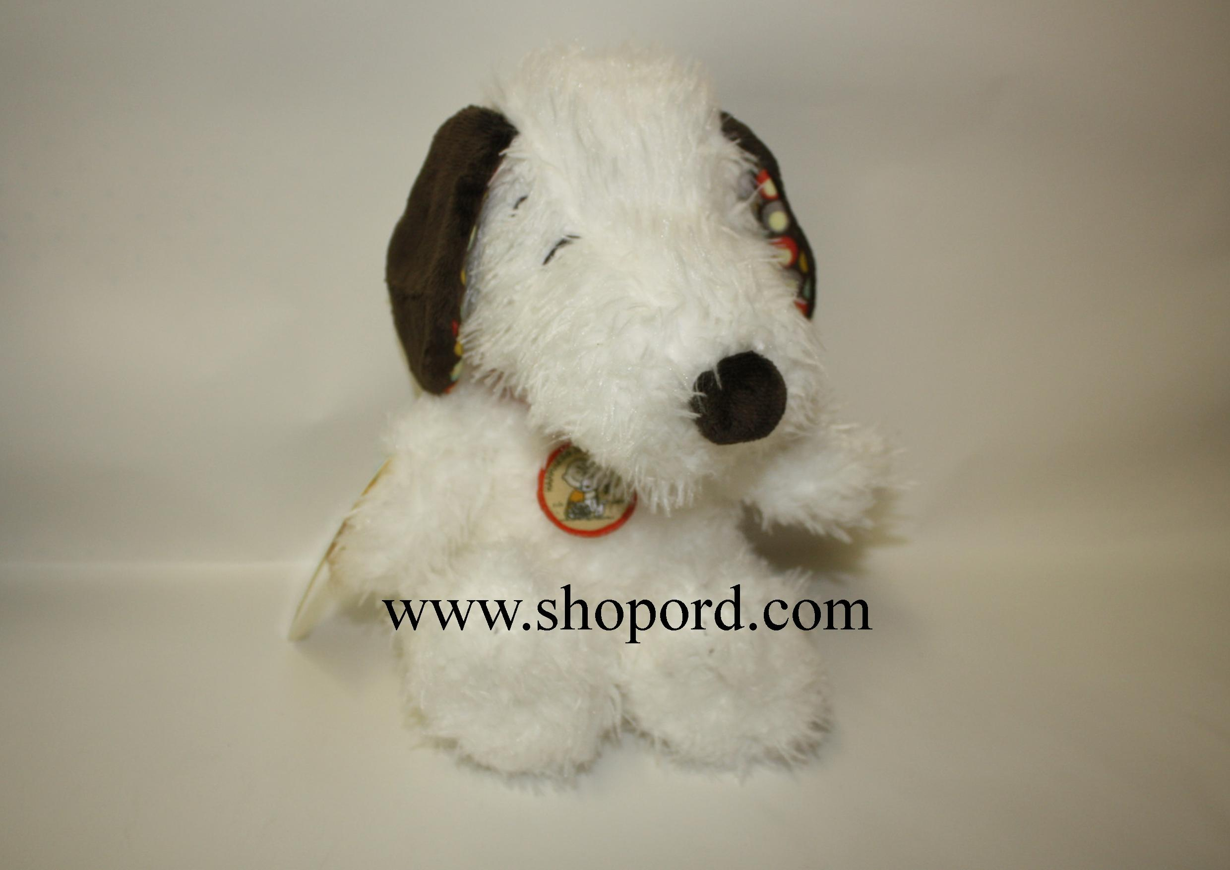 Hallmark Peanut Gang Snoopy Plush Happiness Is A Warm Puppy PAJ1114