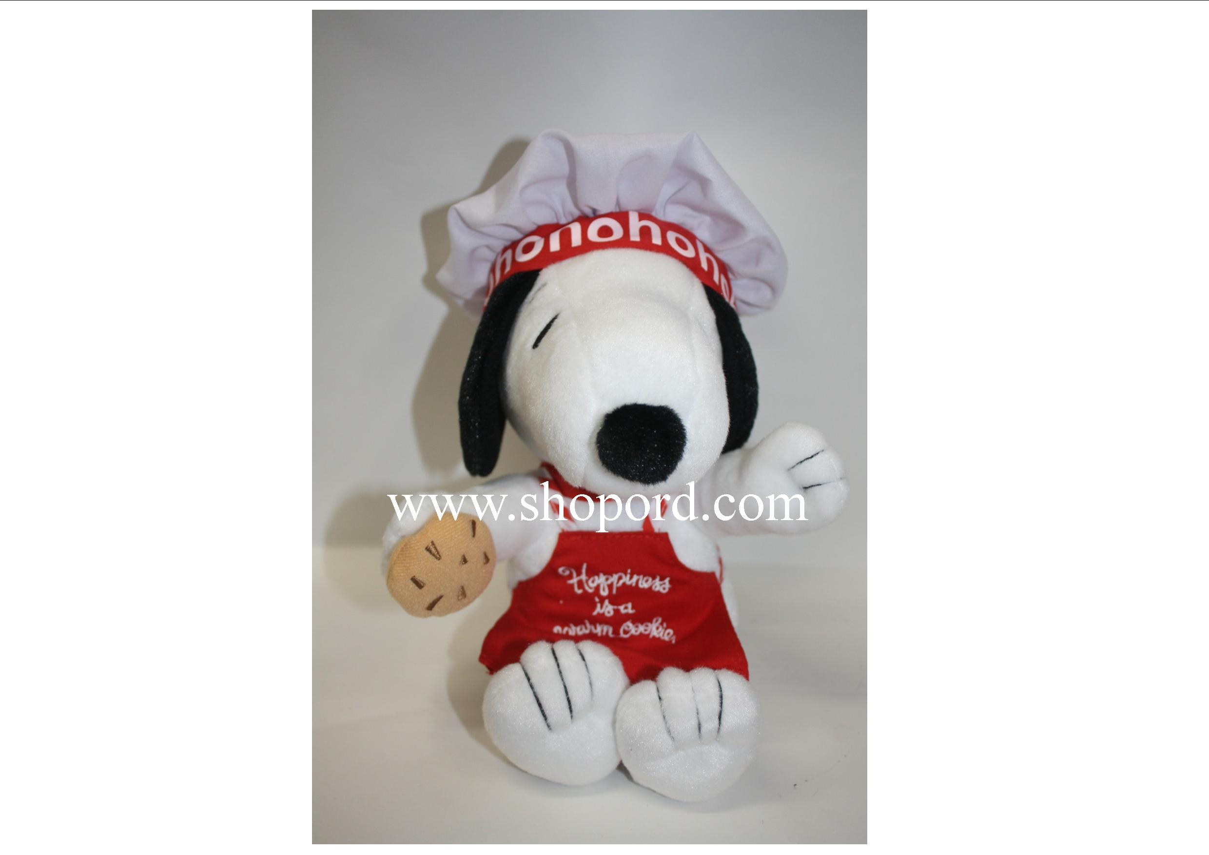 "Hallmark The Peanuts Gang 2011 Peanuts Happiness is Snoopy Chef (8.5"" Plush) XKT5000"