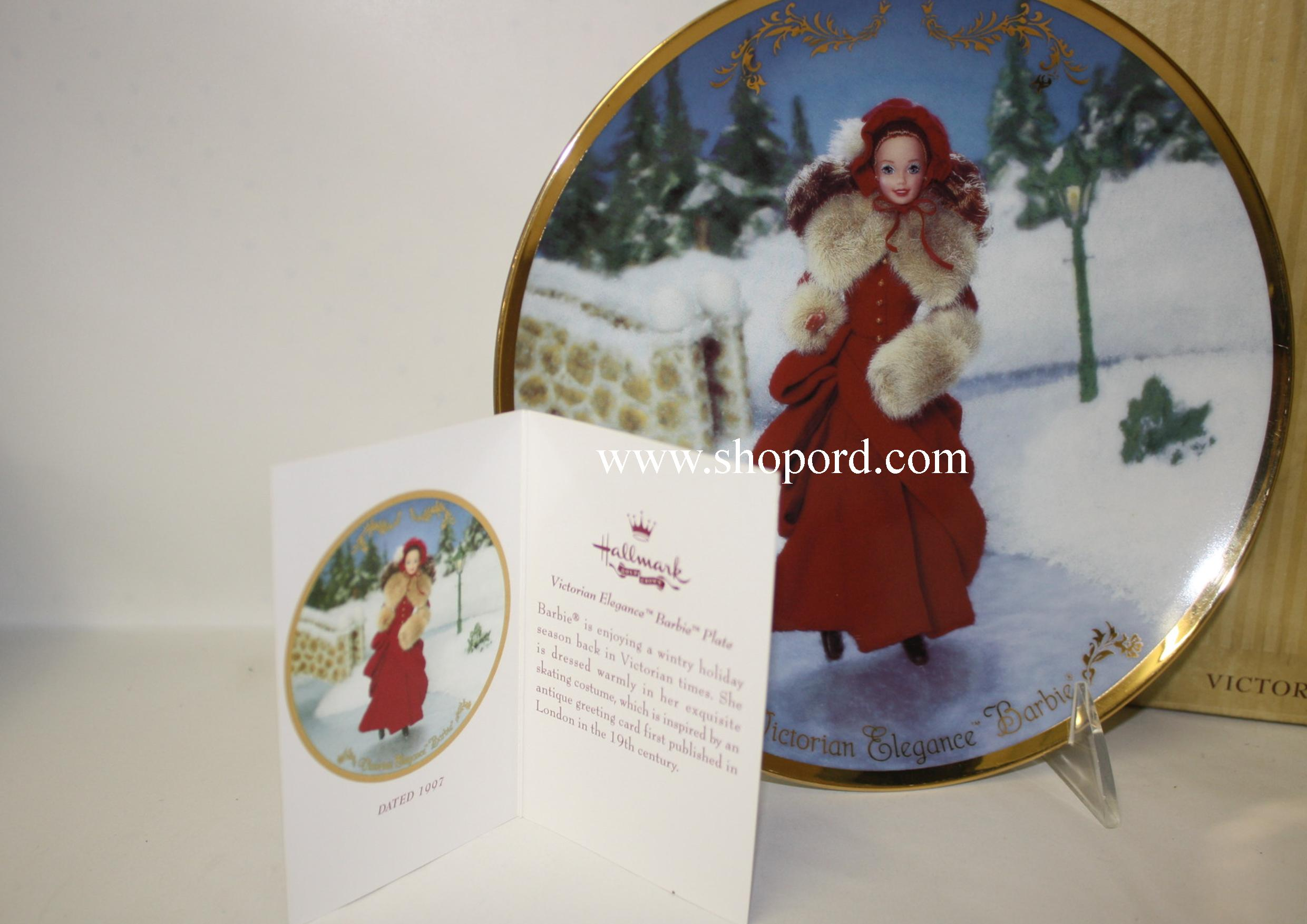 Hallmark 1997 Victorian Elegance Barbie Plate Christmas Collection QHB6005 Limited Edition #3025 out of 24500 Plates