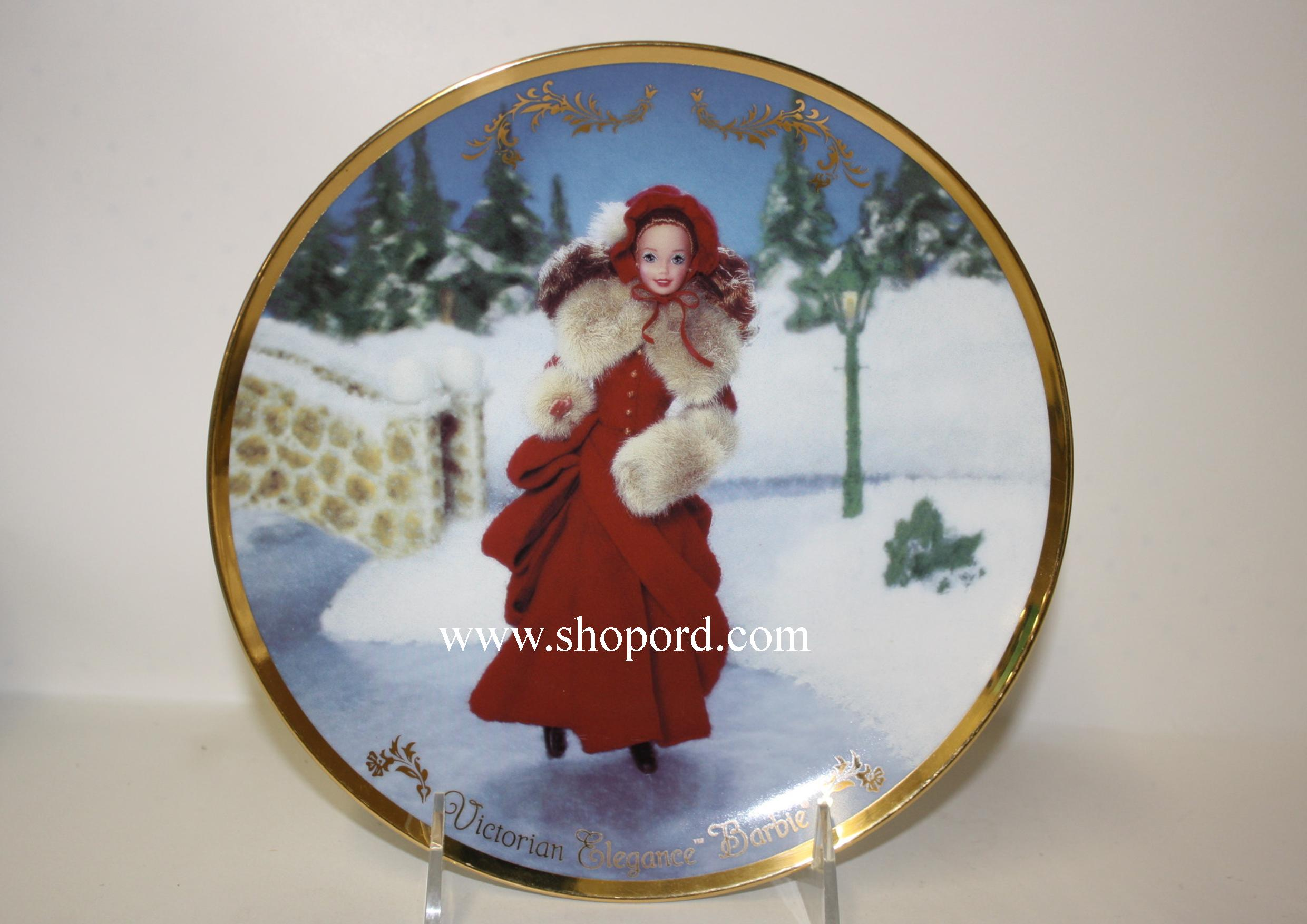 Hallmark 1997 Victorian Elegance Barbie Plate Christmas Collection QHB6005 Limited Edition #4258 out of 24500 Plates