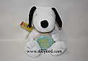 Hallmark Peanut Gang Snoopy With Cookie How Sweet It Is Plush PAJ1104