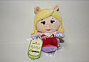 Hallmark itty bittys Miss Piggy The Muppets Plush KID3313