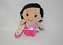 Hallmark itty bitty Barbie Asian Plush KDD1004