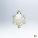 Hallmark 2011 Ornament Spotlight - *Needs Magic Cord QXG4787