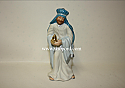 Hallmark 1999 Balthasar The Magi Blessed Nativity Collection Ornament QX8037