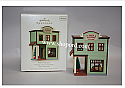 Hallmark 2008 Dons Nursery Ornament 25th in the Nostalgic Houses and Shops - 25th Anniversary QX7101 Damaged Box