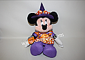 Hallmark Minnie Mouse The Witch Halloween Plush HGN1125