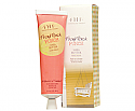 FHF Front Porch Punch Shea Butter Hand Cream