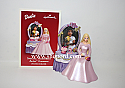 Hallmark 2003 Special Memories Barbie Ornament Photo Holder QXI4269