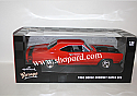 Hallmark 1969 Dodge Coronet Super Bee Die Cast Car 1:24 Scale By MotorMax 1KCK1032