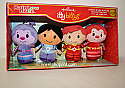 Hallmark itty bittys Rainbow Brite Collector Set KID3426