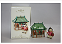 Hallmark 2007 China Ornament Joy to the World Collection set of 2 QSR8039
