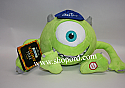 Hallmark Screamin Mike (Plush & Talks) Disney Monsters University HGN5120
