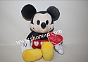 Hallmark Sweet on You Mickey Mouse Plush Animal VTD1506