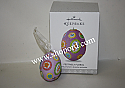 Hallmark 2017 Festively Floral Easter Egg Ornament QEO8102