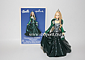 Hallmark 2004 Celebration Barbie Ornament 5th in the series QX8604