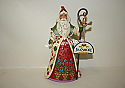 Jim Shore Yes He Knows Santa With Cane Figurine 4053709